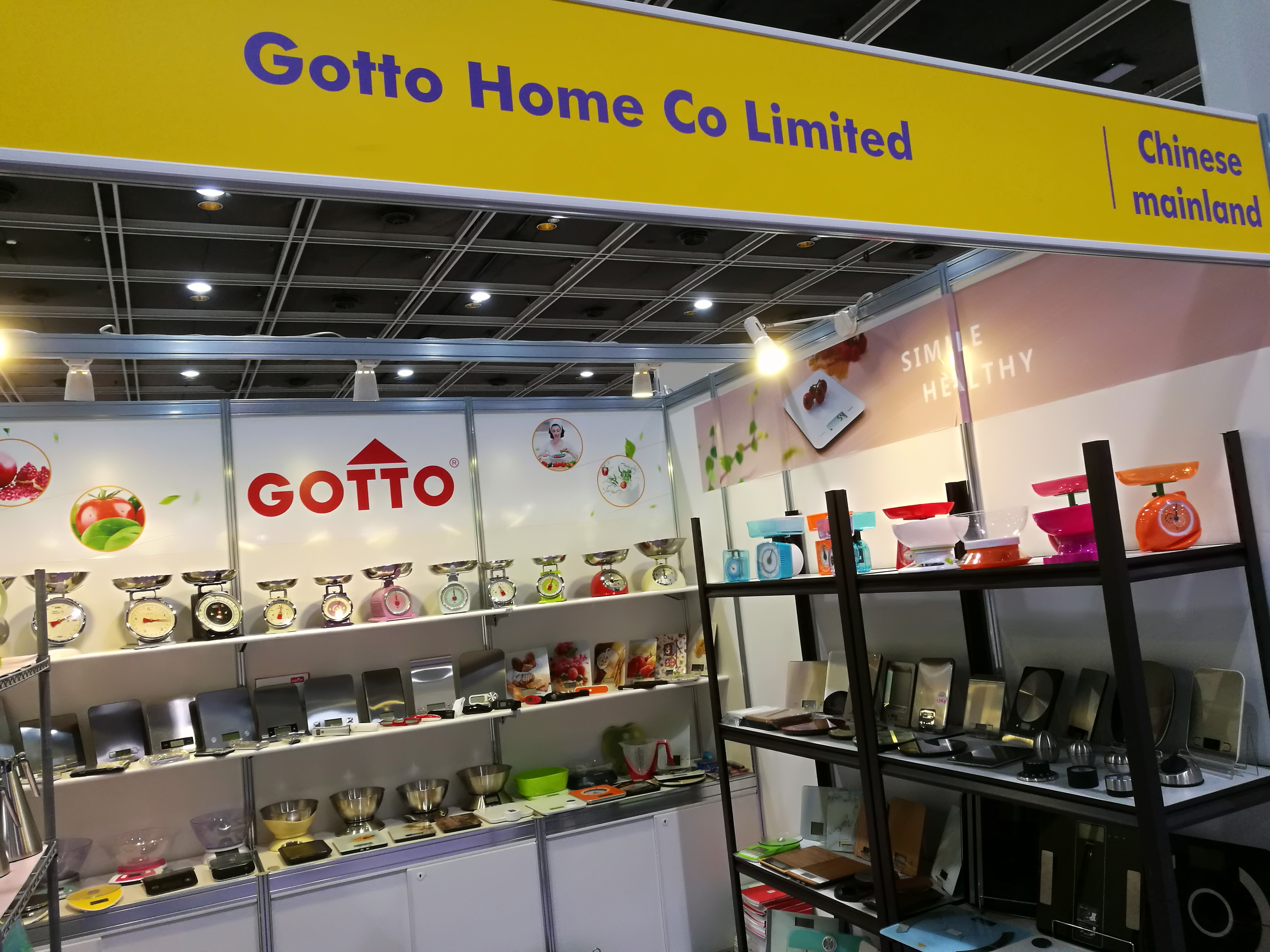 HONG KONG HOUSEWARE FAIR IN 2018 SPRING